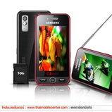 i-mobile 640