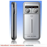 WellcoM W380