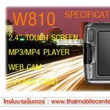 WellcoM W810