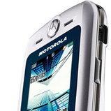 Motorola SLVR L2