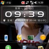 QiGi Smartbook