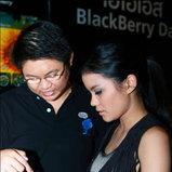 AIS BlackBerry Day