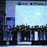 ภาพบรรยากาศรับเครื่อง iPhone 4