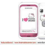 Samsung Champ C3303K Hello Kitty