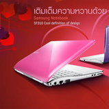Samsung Notebook SF310