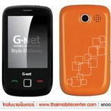 G-Net G11GTV