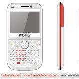 Mobia MB-B2TV
