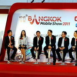 แบงคอก โมบาย โชว์ 2011 ครั้งที่ 11