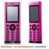 i-mobile Hitz 240