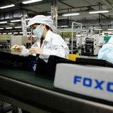 บริษัท Foxconn