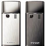 TWZ SL82