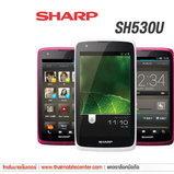 Sharp SH530U