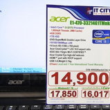 Commart-Summer-Sale-2014-Acer-MSI-Lenovo-H