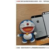 iPhone 6 ไต้หวัน