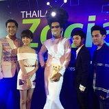 เก็บตกงาน Zocial awards 2014