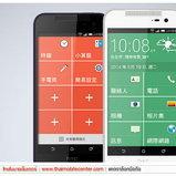 HTC Butterfly 2