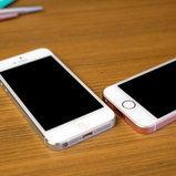 ภาพของ ไอโฟน SE มุมต่าง ๆ