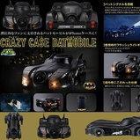 เคสรถ Batmobile สำหรับ iPhone 6
