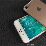 Mock up iPhone 7 และ 7 Plus