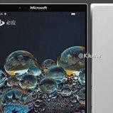 ตันแบบ Microsoft Surface Phone