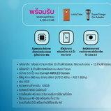 โปรโมชั่นจอง Huawei Mate 9 Pro