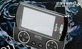 ฝันที่เป็นจริงกับ PSP Phone แต่ Made In China