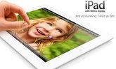 อัพเดทราคา iPad 4 ราคา The new iPad วันที่ 19 กุมภาพันธ์ 2556