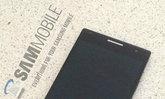 แค่ต้นแบบ S4 ไม่ใช่ Galaxy Note 3