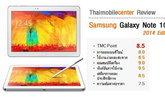 รีวิว (Review) Samsung Galaxy Note 10.1 (2014 Edition)