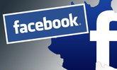 ด่วน!! เฟสบุ๊คปิดชั่วคราว