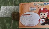 ไปรษณีย์ไทยชดใช้ค่าเสียหาย iPhone 4s เบื้องต้น 2,043 บาท