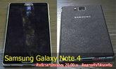 เผยภาพ!! Samsung Galaxy Note 4  ที่ใกล้เคียงที่สุด