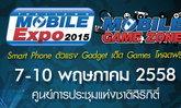 6+1 Smart Phone ตัวแรง Gadget เด็ดในงาน TME2015
