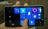 เผยโฉม Microsoft Lumia 555 (750) ที่โดนยุติโครงการพัฒนา