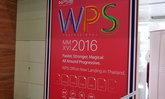 พรีวิว Thai WPS Office Software สำนักงาน ที่เข้าใจและทำเพื่อคนไทย ก่อนเปิดตัว 11 พฤษภาคม