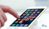 รอๆ ลุ้นๆ ไอโฟน 4 นิ้ว กับข่าวยอดขายหด !!