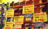[Commart 2016] เช็คราคาฮาร์ดดิสก์สุดคุ้ม น่าใช้ ในงาน เริ่มต้นที่ 1,590 บาทเท่านั้น