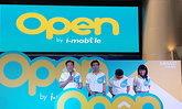 พาชมงานเปิดตัว Concept Open By i-mobile เน้นเข้าถึงไลฟ์สไตล์ของคนยุคนี้มากขึ้น