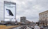 Samsung ทุ่มทุนสร้าง ป้ายโฆษณา Galaxy S7 edge ขนาดใหญ่สะใจในกรุง Moscow