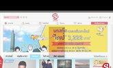มาทำความรู้จัก Sanook! Application 2015 ให้มากขึ้น!