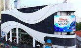พันธุ์ทิพย์ ประตูน้ำ จัดงาน Pantip Com Set Expo 2016