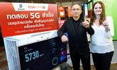 ทรูมูฟ เอช ผนึก อีริคสัน พัฒนาและทดสอบระบบส่งสัญญาณ 5G ต้นแบบสำเร็จเป็นครั้งแรกในไทย