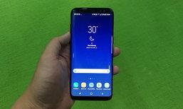 รีวิว Samsung Galaxy S8 เปลี่ยนทุกสิ่งจนคุณต้องสนใจมอง
