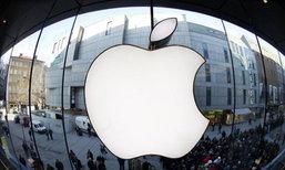 Apple จ้างผู้เชี่ยวชาญจาก NASA มาร่วมทีมพัฒนา AR