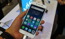 พรีวิว Vivo V5s มือถือเน้นการถ่าย Selfie ตัวใหม่ที่ดูดีขึ้นกว่าเดิม
