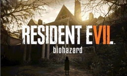 Capcom แถลงผลประกอบการที่ยอดขายไม่เข้าเป้า เกม Resident Evil 7 ขายได้แค่ 3.5 ล้าน