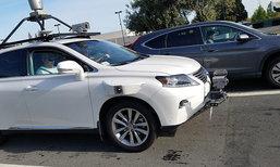 เผยภาพแรกของรถไร้คนขับต้นแบบของ Apple ที่ถนนในแคลิฟอร์เนีย