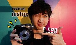 กล้องไฮบริดตัวแรก  ฟูจิฟิล์ม Instax Square SQ10 เลือกรูปได้ไม่เปลืองฟิล์ม