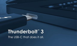 Intel ยกเลิกการเก็บค่าไลเซนส์ของ Thunder Bolt 3 หวังให้คนใช้มากขึ้น