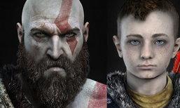 [ข่าวลือ]หลุดวันวางขายเกม God Of War บน PS4 ที่จะออกขายต้นปีหน้า